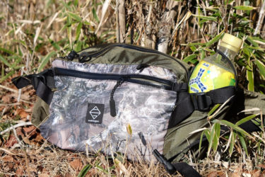 Hike+Runとサイクル用にHip Bag
